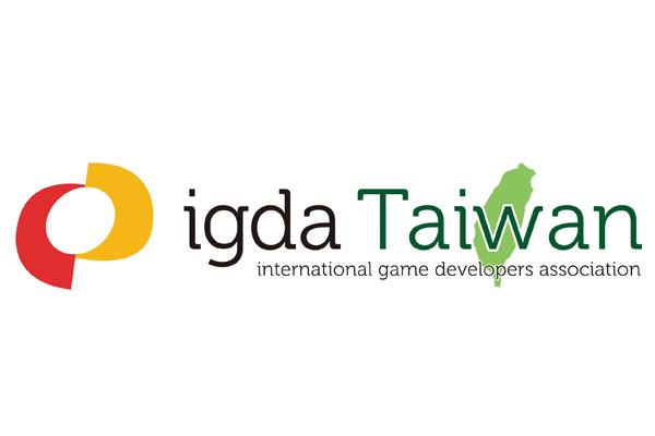 IGDA 台灣